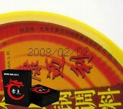 ZERO INK D7/1食品喷码机
