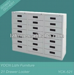 21 Drawer Steel Locker  YCK-521