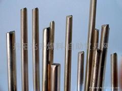 制冷电器铜管银焊条