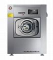 XQG50TB全钢全自动水洗机