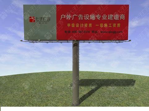 作为徐州七子钢结构有限公司的兄弟企业,我公司自2008年成立以来,一直
