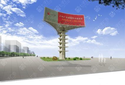 产品信息 服务业 广告,策划 路牌广告  产品描述 北京七子广告有限