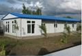 Prefabricated Living  House(SH-1)