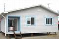 Modular Prefab House(MH-1)