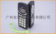 吉諦互動教學反饋系統JDT-X51