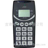 吉諦互動教學系統JDT-X51