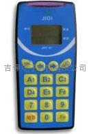 吉諦互動教學系統JDT-X50