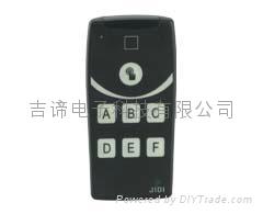 吉諦互動教學系統JDT-X41