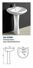 宏安HA-5700H盆柱