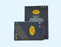 BL-4D Lithium mobile phone Battery for