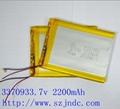 357095 3.7V 2700mAh Li Polymer Battery