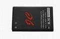 BL-5C 3.7v 800mAh Mobile Phone Battery