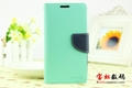 New Samsung Galaxy S4 Mercury Fancy Diary Case Cover Smart Phone Wallet i9500 1
