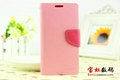 New Samsung Galaxy S4 Mercury Fancy Diary Case Cover Smart Phone Wallet i9500 3