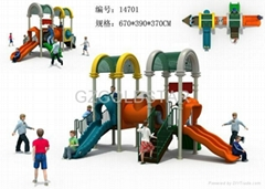 amusement park equipment