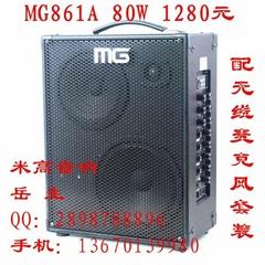 米高音箱MG860二胡音箱