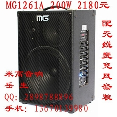 MG1261米高音箱