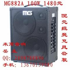 MG820A米高音箱