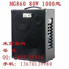 MG860A米高音箱