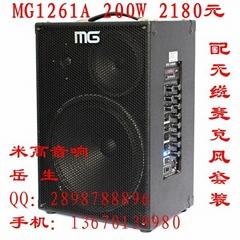 MG1261A米高音箱