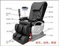 Microcomputer massage chair 2