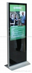 "42"" floor standing LCD display"