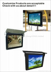 "19-26"" BUS LCD advertising display"