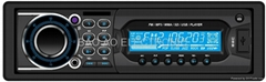 car mp3 fm transmitter-car audio mp3 fm