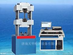 WEW-D微機屏顯液壓  試驗機