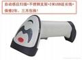 手持激光掃描槍 1