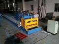 金屬冷彎成型設備 4