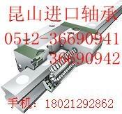 HF 0612 軸承INA FAG