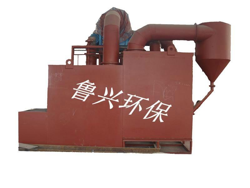 生石灰消化器除尘装置 1