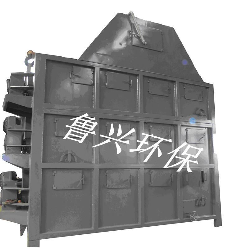 石灰生产线设备三级消化器 1