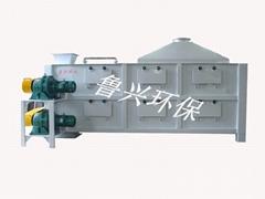 石灰生产线设备二级消化器
