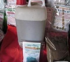 泰國黑野葛根純植物提取精油(散裝)