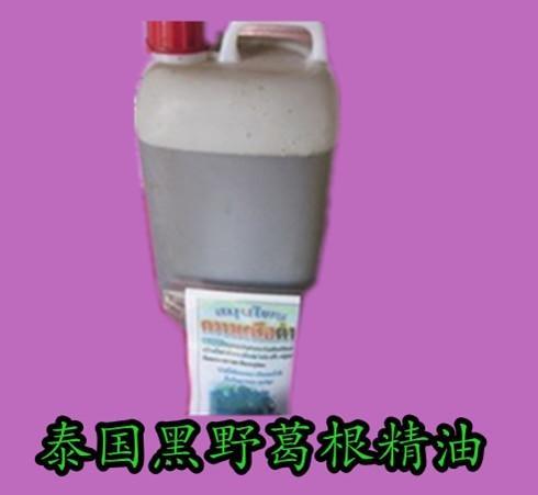 泰國黑野葛根純植物提取精油(散裝) 2