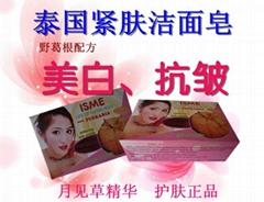 泰國ISME野葛根手工潔面香皂