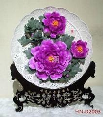 牡丹瓷盤魏紫