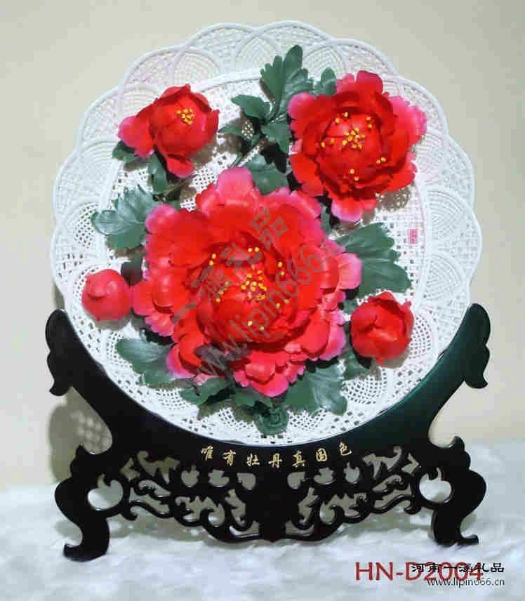 洛陽牡丹瓷洛陽紅五朵 1