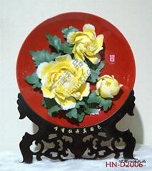 牡丹瓷姚黃