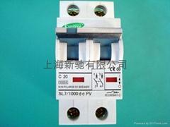直流高品質斷路器L7-63