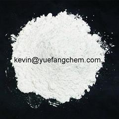 Qualified Standard Anatase Titanium Dioxide TiO2