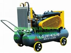 特卖矿用系列螺杆空气压缩机