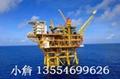 环氧聚硅氧烷树脂与涂料 2