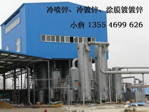 丙烯酸聚硅氧烷樹脂和固化劑 3