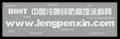改性高氯化聚乙烯樹脂 5