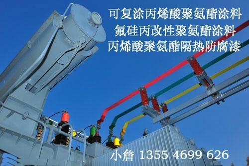 氯化橡膠樹脂 2