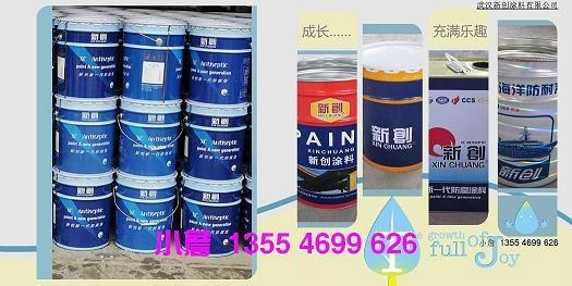 手刷型水性無機富鋅漆專用樹脂 2
