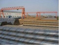 Spiral steel pipe with API 5L GRB-X100 standard